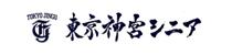 東京神宮リトルシニア